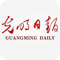 guangming daily