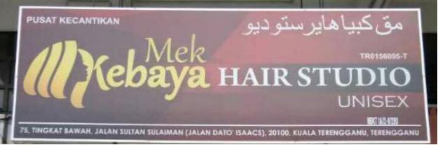 hair dresser terengganu
