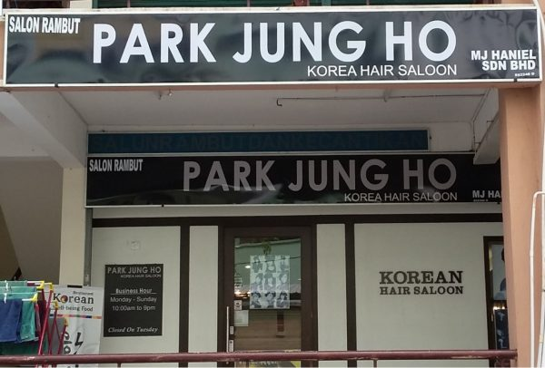 cheap best korean hair salon in penang